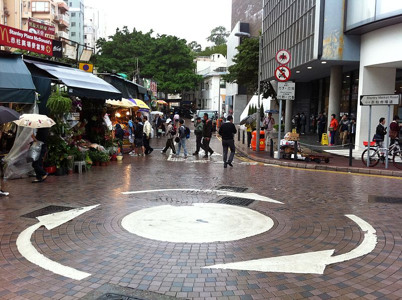 800px-HK_Stanley_New_Street_Turnaround_Nov-2012